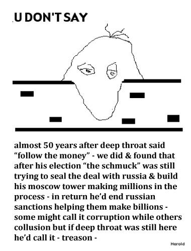 DeepThroat.jpg