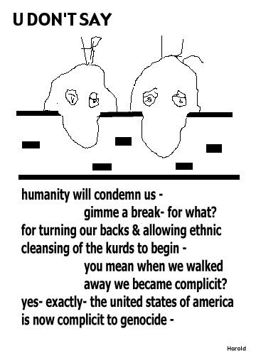 Complicit.jpg